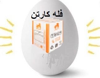 180 تخم مرغ تنها 2